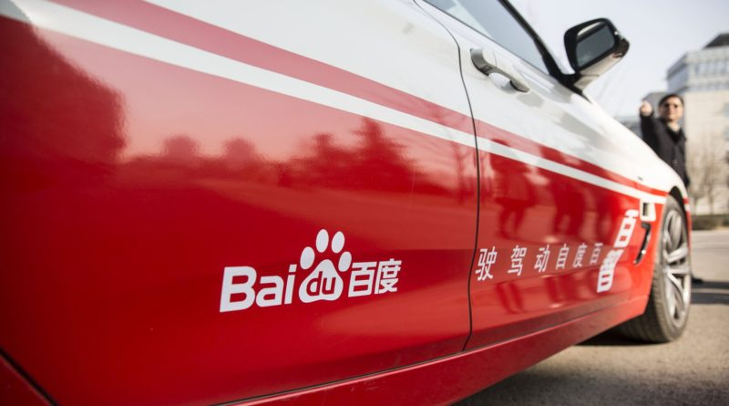 Baidu Inc.'s Autonomous Car Project